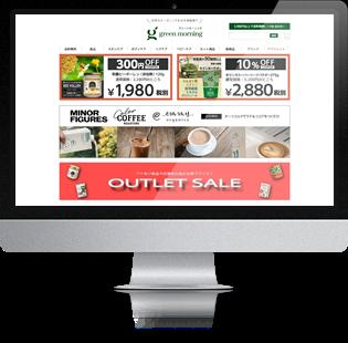 楽天市場公式オンラインショップ